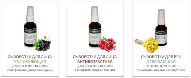 Мира российская косметика